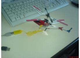 USB-зарядка для вертолета Syma S107G 1