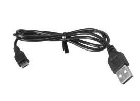 USB Зарядное устройство для квадрокоптера Syma X20