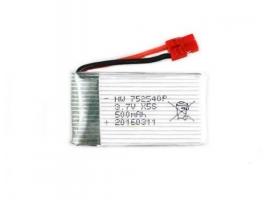 Аккумулятор Li-Po 450mAh, 3,7V для Syma X14, X14W