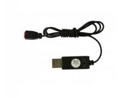Зарядное USB устройство для квадрокоптера Syma X5HW/HC