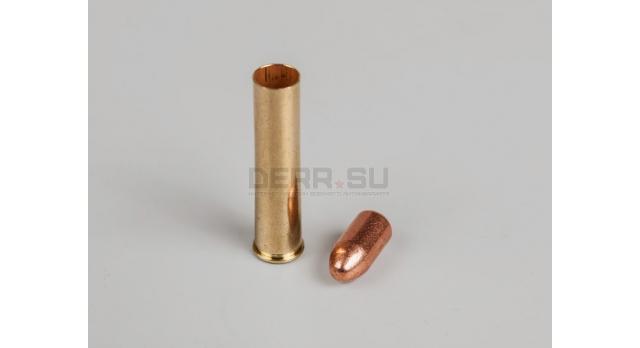 Комплект 7.62х38-мм (Наган) пуля с капсюлированной гильзой / Новый оболоченная пуля с латунной гильзой [мт-469]