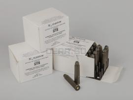 3790 Холостые патроны 7.92х57-мм (57ТК на базе 8х57 IS)