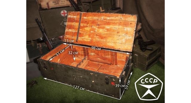 Армейский укупорочный ящик для автоматов АК-74 / Деревянный с перегородками (127х59х39) [ящ-1]