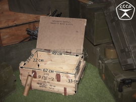 3830 Армейский укупорочный ящик для ручных дымовых гранат РДГ-2