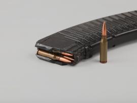 3866 Магазин для РПК-74