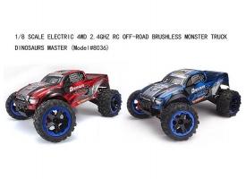 Радиоуправляемый монстр Remo Hobby Dinosaurs Master Brushless 4WD 2.4G 1/8 RTR 1