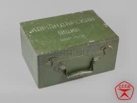 3918 Командирский ящик образца 1951
