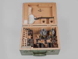 3920 Командирский ящик образца 1951