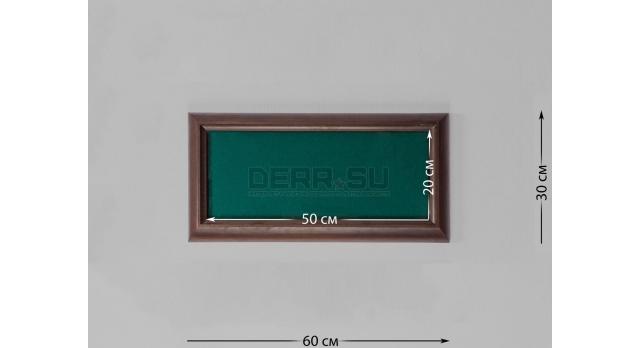 Настенные витрины для домашней коллекции / 60см х 30см светло зелёный фон [п-125/1]