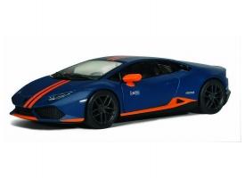 Машина Kinsmart 1:38 Lamborghini Huracan LP610-4 Avio Matte, инерция (1/12шт.) б/к 1