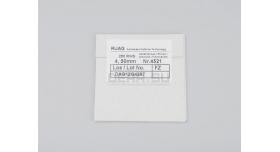 Капсюль Бердана / Малый 4.50-мм [сиг-124]