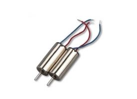 Мотор левого вращения для CX-OF