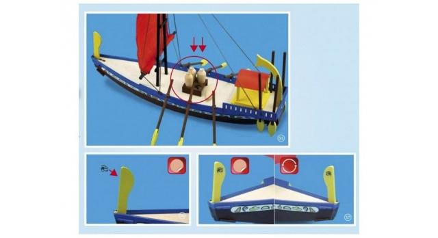 Сборная деревянная модель корабля Artesania Latina CLEOPATRA (EGYPTIAN BOAT) 7