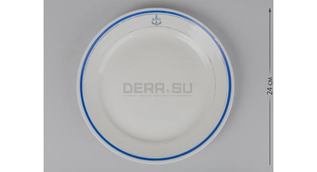 Тарелка для вторых блюд ВМФ / Тип 1 [ф-54]