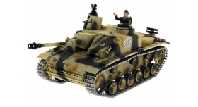 Р/У танк Taigen 1/16 SturmgeschutzIIIausf.gsd.kfz. (Германия) HC версия 2.4G RTR 1