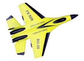 Р/У самолет CTF CE-35 FX-820 290мм 2.4G EPP Gyro RTF (с гироскопом)