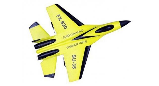 Р/У самолет CTF CE-35 FX-820 290мм 2.4G EPP Gyro RTF (с гироскопом) 1