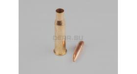 Комплект 7.62х54-мм пуля с гильзой / Новый оболоченная пуля с латунной гильзой Sellier-Bellot [мт-502]