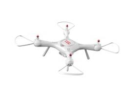 Р/У квадрокоптер Syma X25PRO с FPV трансляцией, GPS, барометр 2.4G RTF 1
