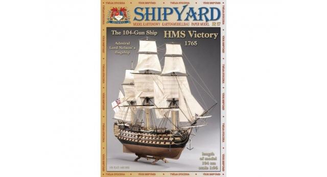 Сборная картонная модель Shipyard линкор HMS Victory (№67), 1/96 1