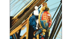 Сборная картонная модель Shipyard линкор HMS Victory (№67), 1/96 9
