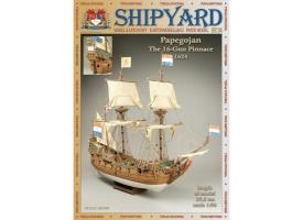 Сборная картонная модель Shipyard пинас Papegojan (№73), 1/96
