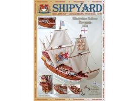 Сборная картонная модель Shipyard галеон Revenge (№42), 1/96