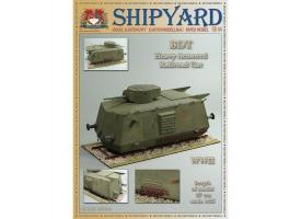 Сборная картонная модель Shipyard тяжелая бронедрезина BDT (№44), 1/25