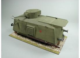 Сборная картонная модель Shipyard тяжелая бронедрезина BDT (№44), 1/25 1