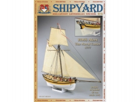 Сборная картонная модель Shipyard куттер HMS Alert (№50), 1/96