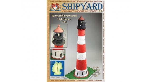 Сборная картонная модель Shipyard маяк Westerheversand Lighthouse (№59), 1/87 1