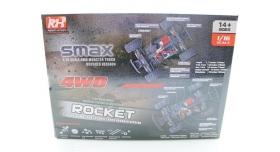 Радиоуправляемый монстр Remo Hobby SMAX Brushless 4WD 2.4G 1/16 RTR 16