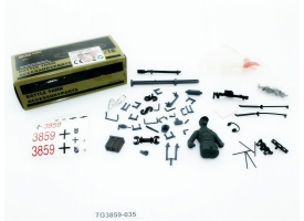 Набор наклеек и аксессуаров для танка Panzer IV F2, неокрашен
