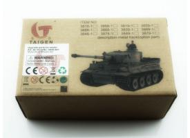 Катки металлические для танка ИС-2 (комплект) 1