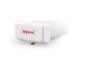 Аккумулятор Li-Po 2000mAh, 7,4V для Syma X8SW-D