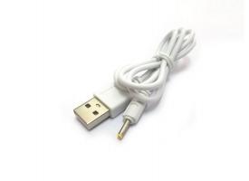 Зарядное USB устройство для квадрокоптера Syma X25PRO