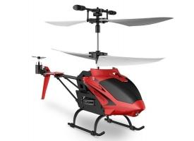 Р/У вертолет Syma S5H, барометр 2.4G RTF