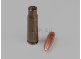 Комплект 7.62х39-мм (для АК-47, АКМ) пуля с капсюлированной гильзой