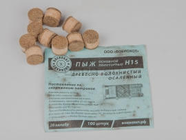4641 Пыж ДВП (древесно-волокнистый осаленный)
