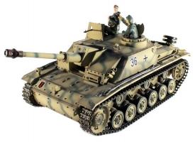 Р/У танк Taigen 1/16 SturmgeschutzIIIausf.gsd.kfz. (Германия) 2.4G RTR