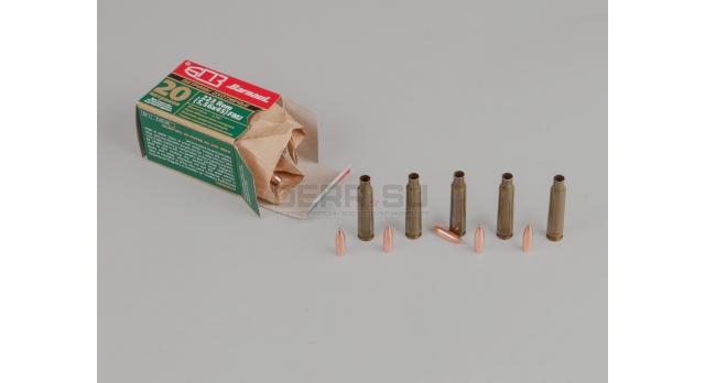 Комплект .223 пуля с гильзой / Новый оболоченная пуля с лакированной стальной гильзой Барнаул [мт-631]