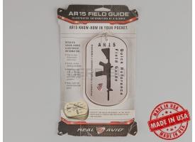 Руководство по AR-15 (AR-15 field guide)