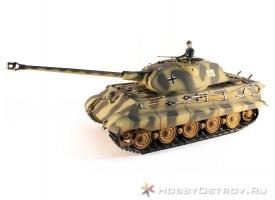 Р/У танк Taigen 1/16 KingTiger (для ИК танкового боя) (Германия) HC 2.4G RTR