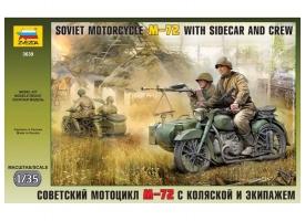 Сборная модель. Мотоцикл М-72. 1/35. 1