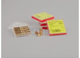 Холостые патроны 8 мм / Газовые Wadie [сиг-201]