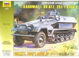 Сборная модель. БТР SdKfz 251/1 «Ханомаг». 1/35 1