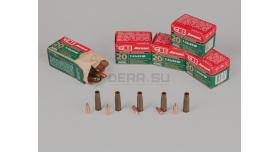 Комплект 7.62х39-мм Новый экспансивная пуля и стальная лакированная гильза Барнаул [мт-638]