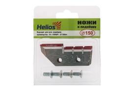 Ножи для ледобура Helios HS-150 (набор 2 шт.) 1