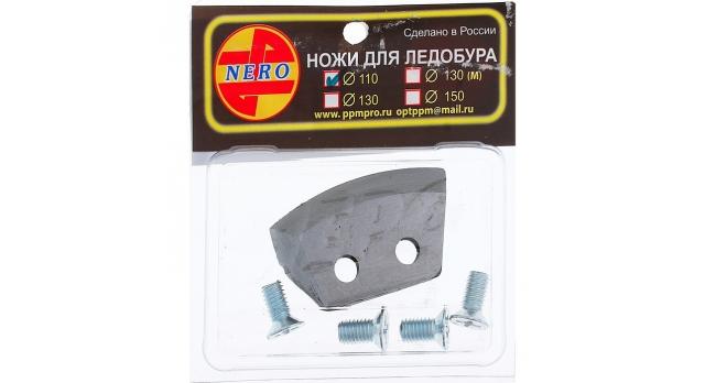 Ножи для ледобура полукруглые универсальные, d110 мм, набор 2 шт. 1