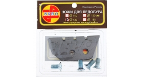 Ножи для ледобура зубчатые, d130 мм, набор 2 шт. 1